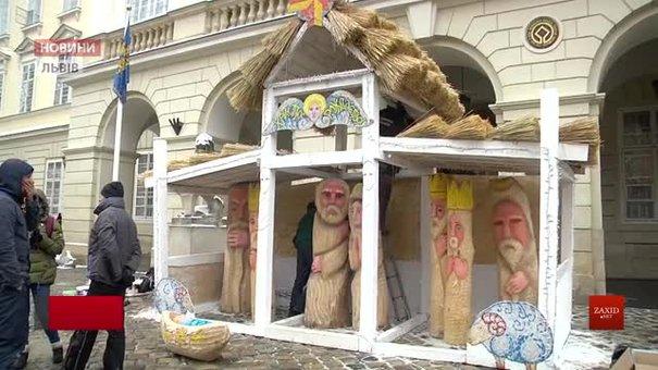 Біля Ратуші встановили різдвяну шопку