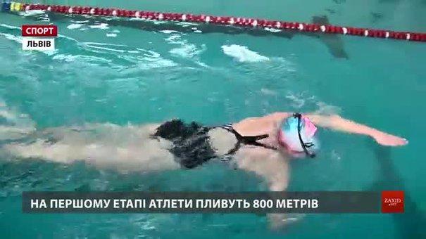 У Львові стартували два змагання із акватлону