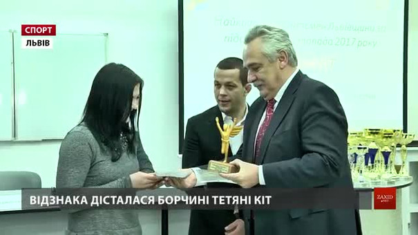 У Львові нагородили найкращу спортсменку листопада