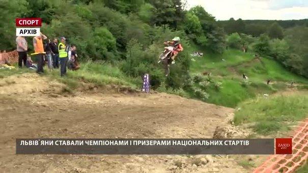 Львівські майстри мотоспорту підбили підсумки 2017 року