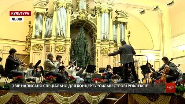Одночасно у Львові та Маріуполі оркестри зіграють фантазію на теми пісень «Океану Ельзи»