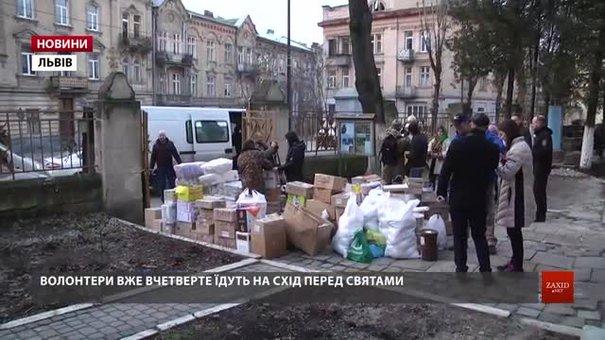 Львівські волонтери передали допомогу на Схід України