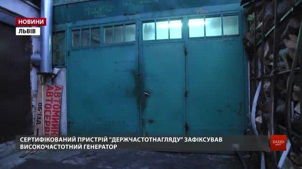 У Львові енергетики виявили підприємця, який начебто крав електроенергію