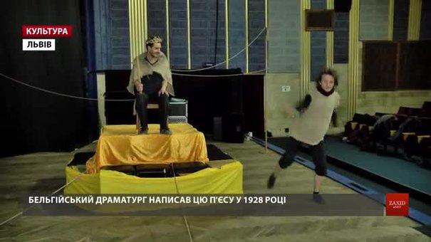 Львівський театр «Domus» посадить глядачів на сцену у новій постановці «Ескоріал»