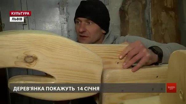 Гігантська дерев'яна маріонетка колядуватиме у Львові 14 січня