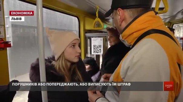 Щодня у сихівському трамваї контролери ловлять до десяти «зайців»