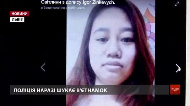 Три в'єтнамки втекли з львівського притулку, щоб уникнути депортації
