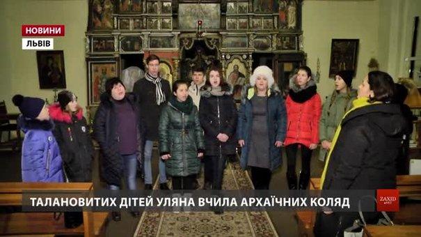 У Львові заспівають колядники зі Станиці Луганської