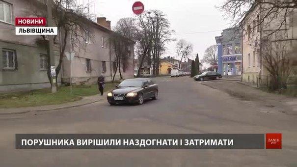 Начальник міграційної служби Кам'янка-Бузького району може уникнути штрафу за нетверезе водіння
