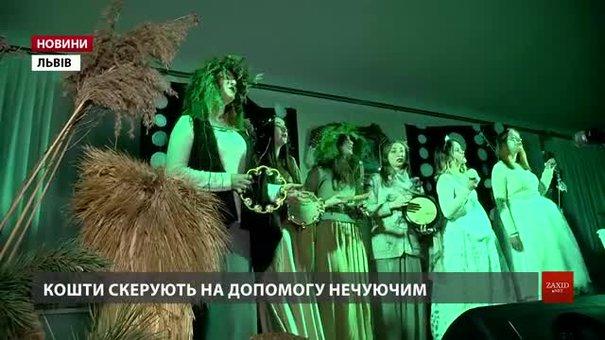 У Львівській духовній семінарії великою родиною зустріли Старий Новий рік