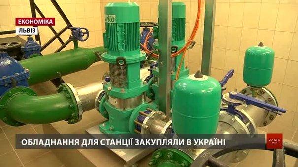 У львівському перинатальному центрі реконструювали водопровідну насосну станцію