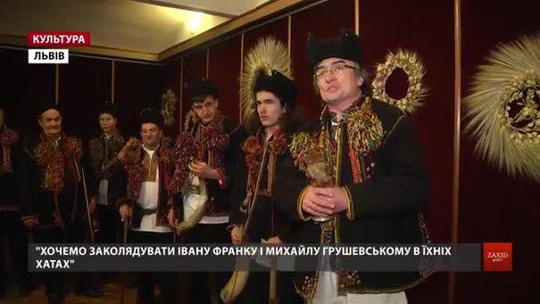 У Львові віншували колядники із гуцульської Криворівні