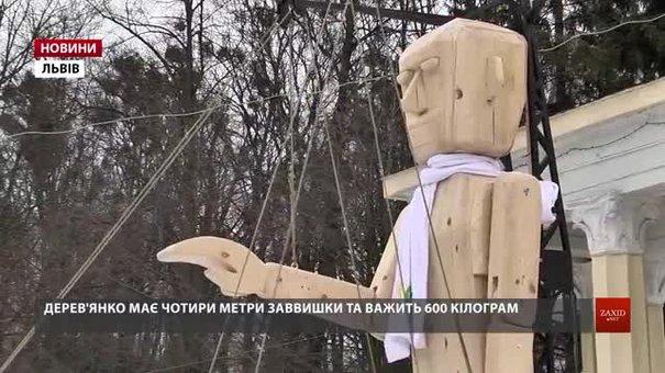 Зроблена добровольцями чотириметрова маріонетка «Дерев'янко» пройде вулицями Львова