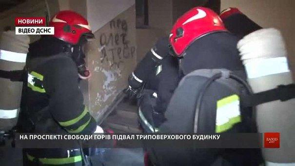 Під час пожежі у підвалі в центрі Львова постраждав безпритульний