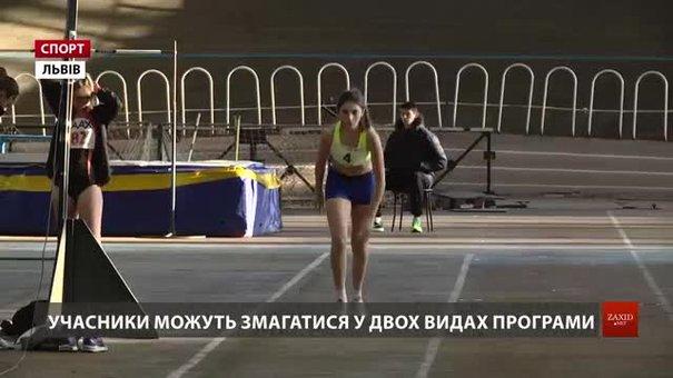 У Львові стартувала обласна першість із одного з найдавніших видів спорту