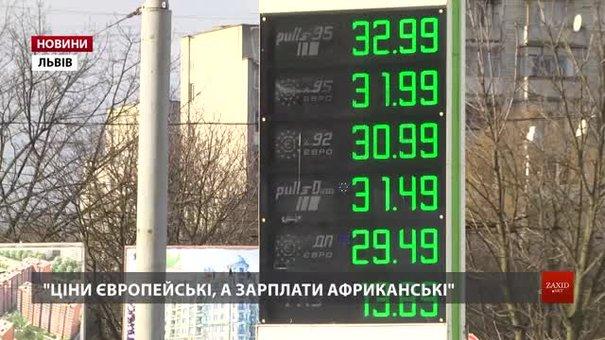 Львів'яни шукають альтернативу «золотому» пальному