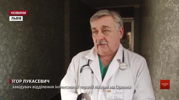 Дітей із київської спортивної команди, що отруїлися газом у Львові, виписали із лікарні