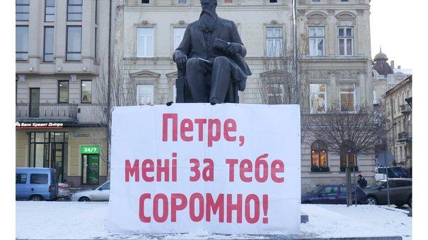 Журналісти «Експресу» організували у Львові флешмоб-протест до приїзду Порошенка