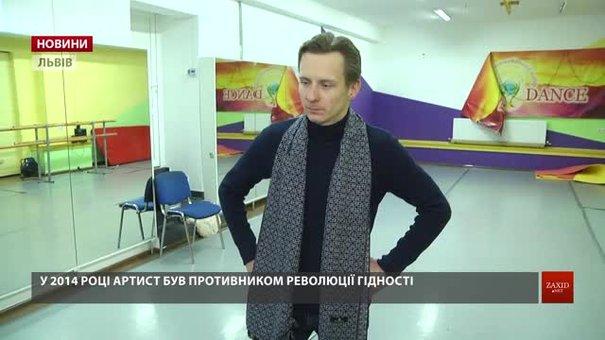 Львівський артист Микола Санжаревський відповів на звинувачення в сепаратизмі