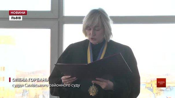 Львівський суд повернув громаді міста одне з вкрадених за «Аферою століття» приміщень