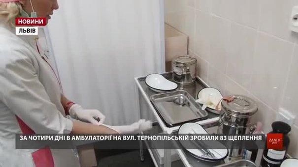 За тиждень у Львові проти кору вакцинували майже три тисячі дітей