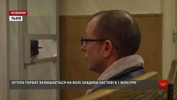 Апеляційний суд Львівщини відмовився арештувати організатора «приватного кордону» на Закарпатті