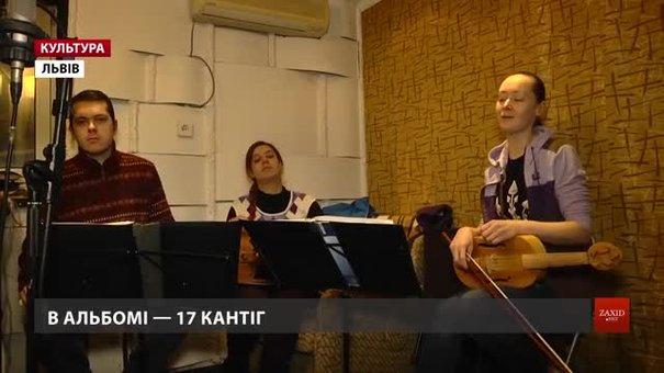 Львівський гурт середньовічної музики «Kings&Beggars» презентує новий альбом