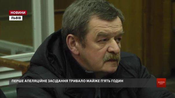 Справу львівського лікаря-акушера Олега Данкова розглядають в апеляції