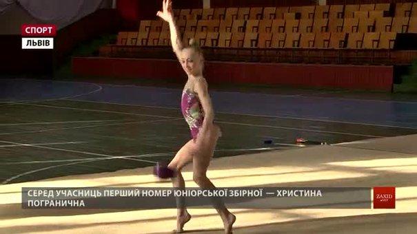 У Львові завершився Кубок області з художньої гімнастики