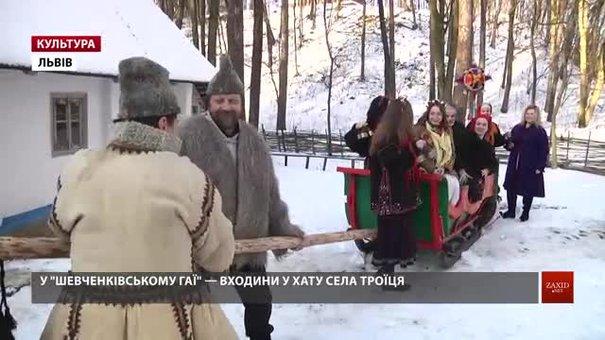У Шевченківському гаю відбулася Розколяда