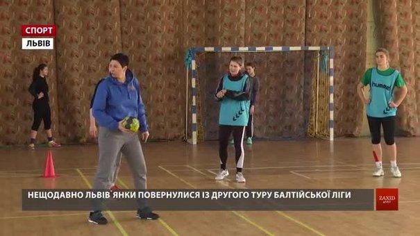 Львівська «Галичанка» готується до дуелей із головними суперницями у Суперлізі