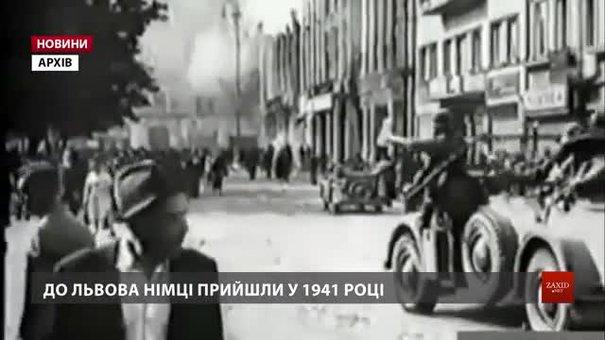 Під час німецької окупації львівська родина Хігерів переховувалася в міській каналізації