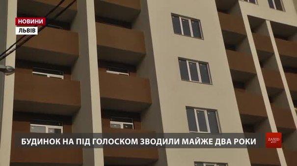У будинку для атовців на вулиці Під Голоском у Львові залишили резервні квартири