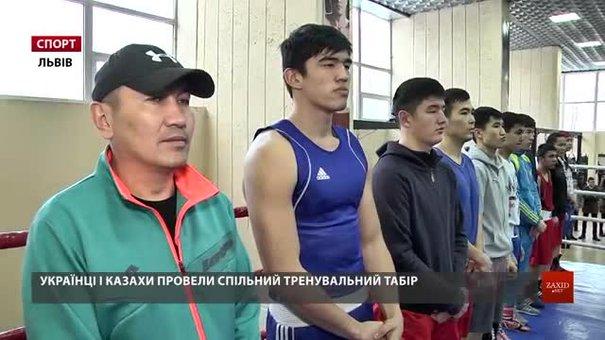 Львівські боксери провели товариську матчеву зустріч зі збірною Казахстану