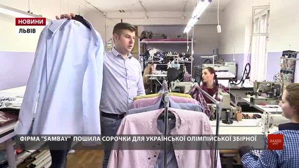Львівське підприємство пошило сорочки для олімпійської збірної