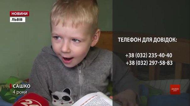 Двоє братиків зі Львова мріють про сім'ю та чекають на усиновлення
