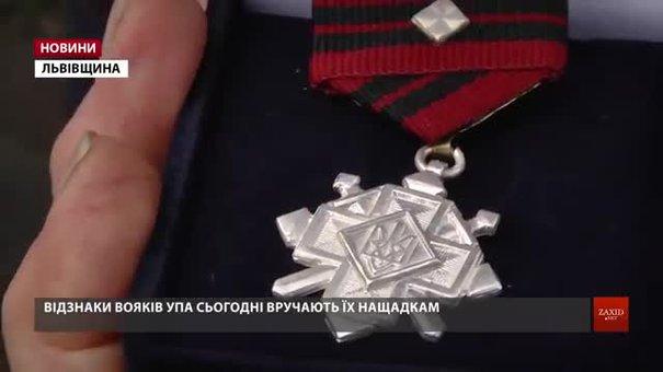 У Старому Самборі родичі бійців УПА отримали Хрести Бойової Заслуги