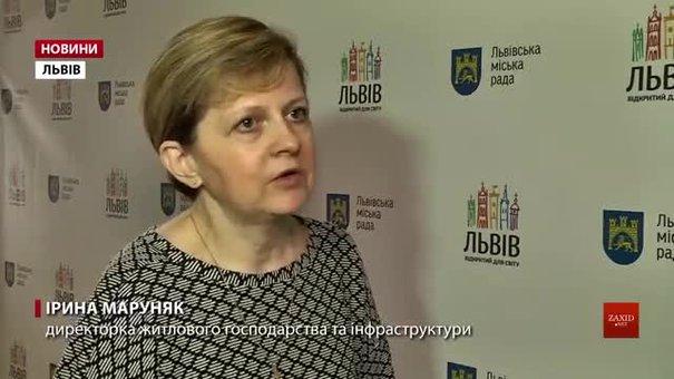 У Личаківському районі Львова замість семи ЛКП працюватимуть три