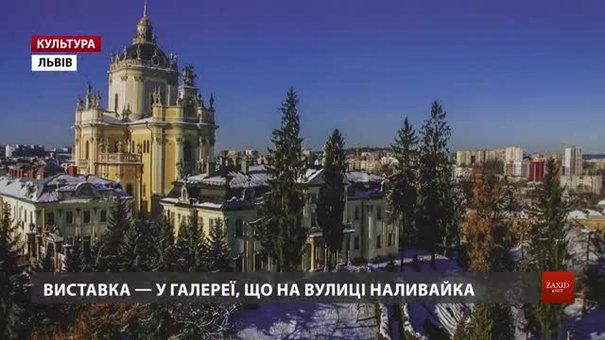Фотомитець показав панорамний Львів з висоти пташиного польоту