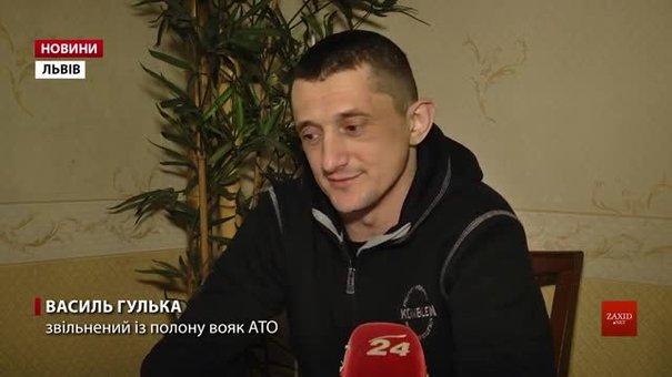 «На Донбасі хтось поклоняється Путіну, а комусь байдуже, який висітиме прапор»