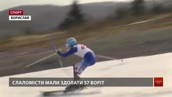 На Львівщині відбулися перші в Україні дитячі змагання зі слалому під егідою FIS