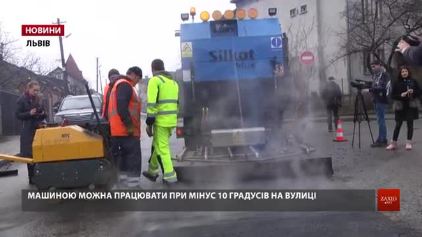Львівська мерія хоче придбати чеську установку для ремонту доріг у мороз