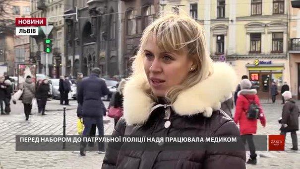До лав львівських патрульних приєдналися ще 112 інспекторів