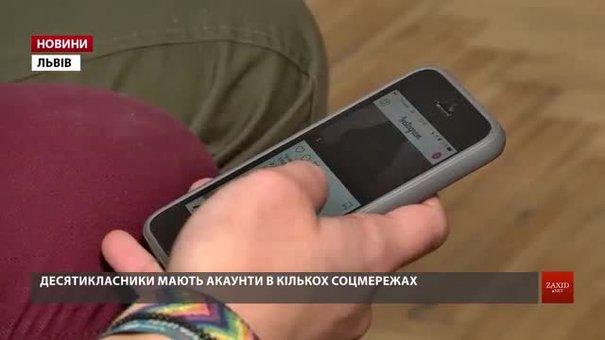 У семи школах Львова патрульні розповідали дітям про кібербезпеку