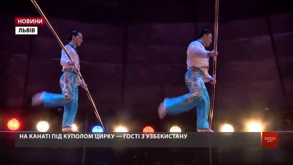 У Львівському цирку триває міжнародна програма «Континенталь»