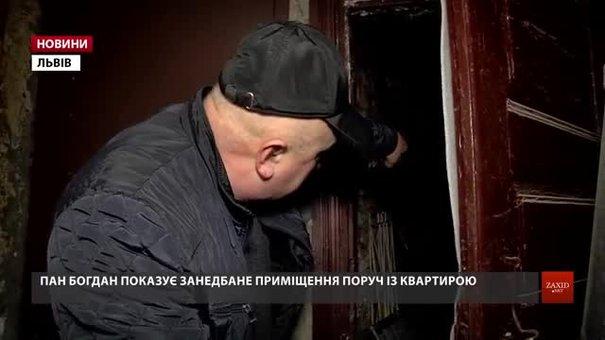 У будинку у центрі Львова не проводили капремонт понад 50 років