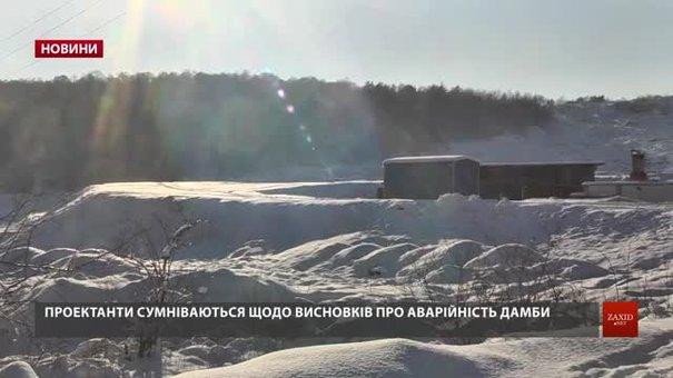 Експерти повторно перевірять дамбу на Грибовицькому сміттєзвалищі