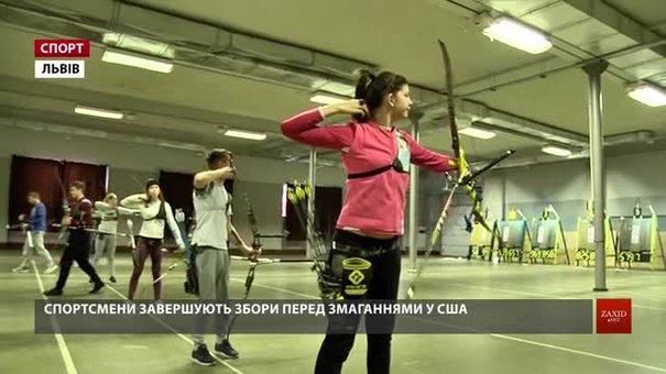 У Львові юніорська збірна зі стрільби з лука готується до чемпіонату світу