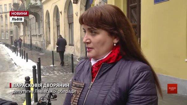 Суд у справі екс-заступниці голови Львівської облради Парасковії Дворянин відклали