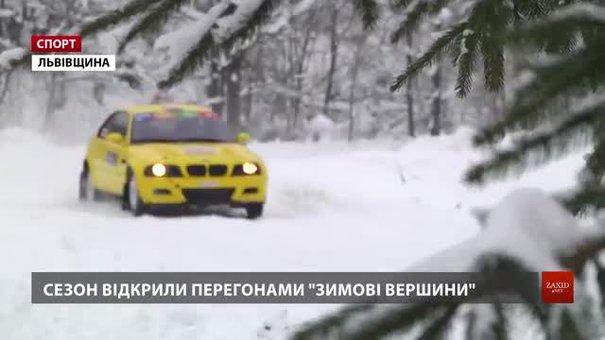 На Львівщині ралісти відкрили сезон перегонами «Зимові вершини»